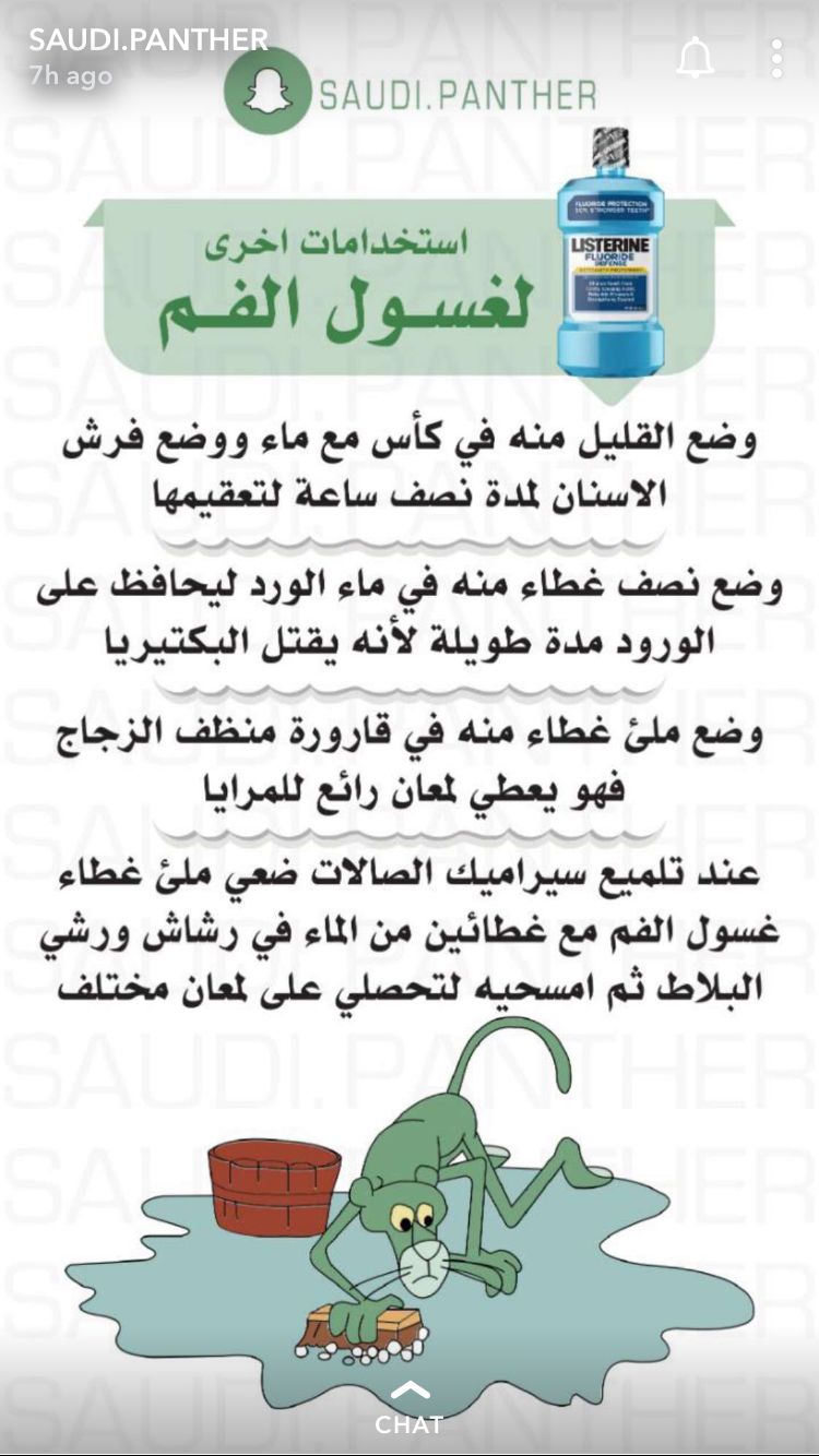 Pin By Entesar Al Naqeb On Saudi Panther House Cleaning Checklist House Cleaning Tips Easy Cleaning Hacks