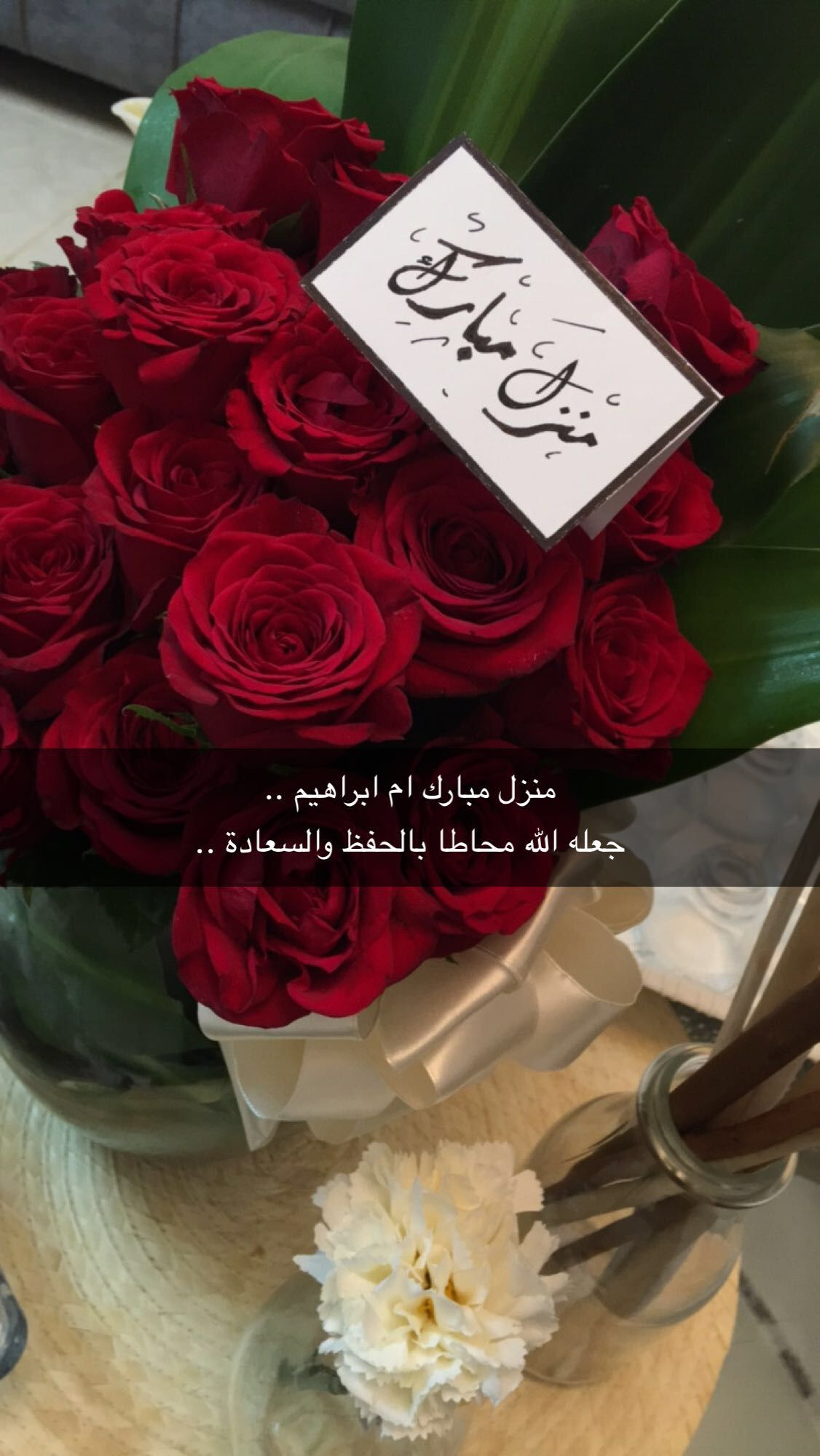 Pin By Cvbnm On جماليات Beautiful Roses Beautiful Words Beautiful