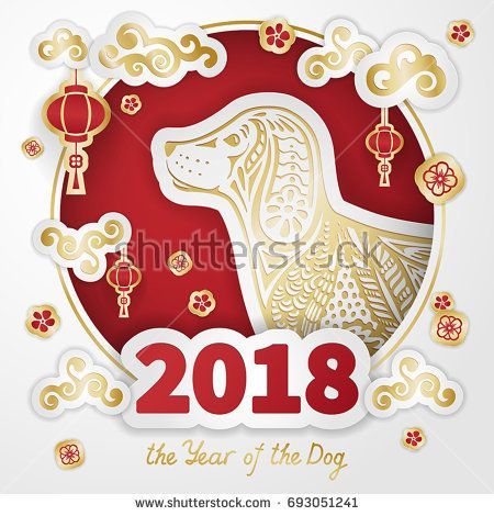 dog is a symbol of the 2018 chinese new year paper cut art and doodle style design for greeting cards calendars banners posters invitations