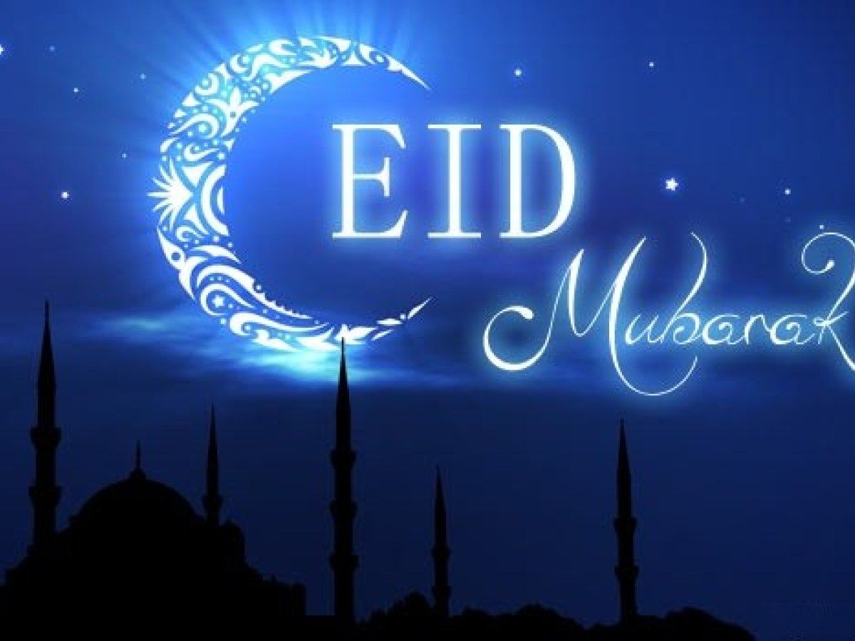 Eid Mubarak Status Video Download 2020 In 2020 With Images Eid