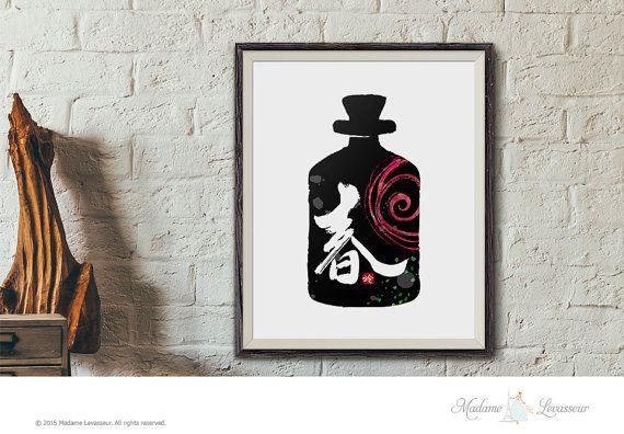 spring 春 printable art calligraphy art Chinese calligraphy spring Chinese printable art bottle art prints instant download restaurant decor