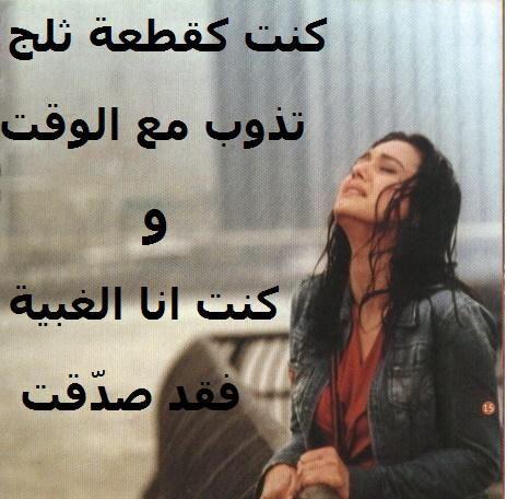 صور مكتوب عليها شعارات كلام في كلام كلمات في كل شي Words Arabic Words Lyrics