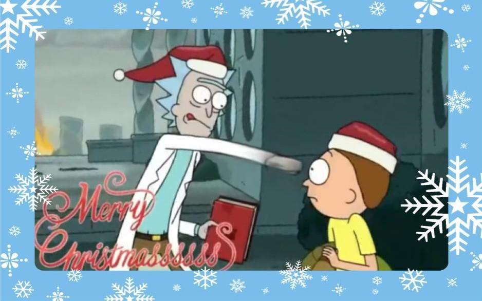 Dan Harmon Rick And Morty 2020 Christmas Here's A Kinda Good Rick And Morty Christmas Card Form Season 4