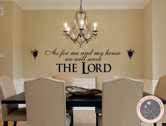 Christian Wall Decal As For Me And My House We Will Serve The - Wall stickers for dining roomdining room wall decals wall decal knife spoon fork wall decal