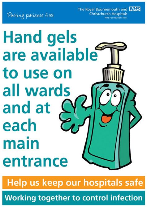 Hand Hygiene Posters For Elementary Schools 2 Use Hand Sanitizer