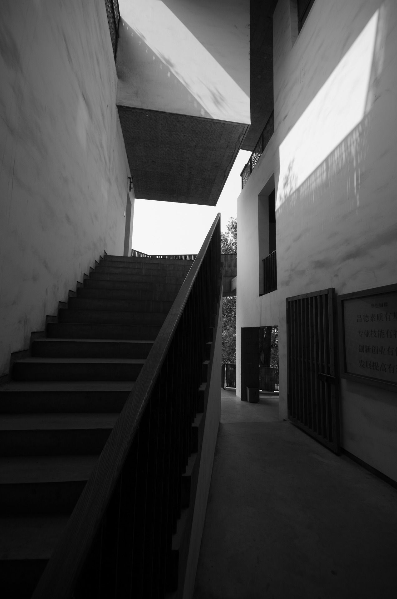 New Academy Of Art Wang Shu Hangzhou China Interior Architecture Commercial Interiors Architecture