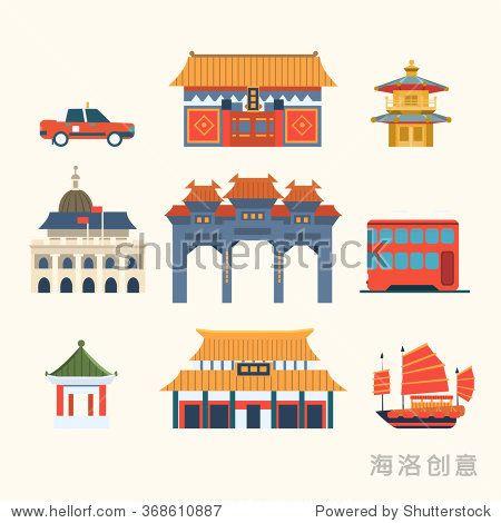 中国传统建筑 香港旅游元素 矢量图集合 建筑物 地标 物体 海洛创意
