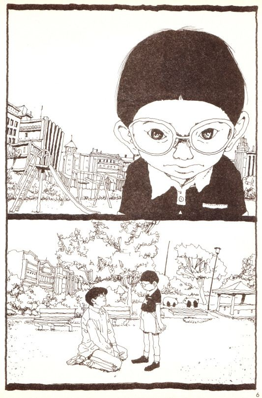 ボード artist j taiyo matsumoto のピン