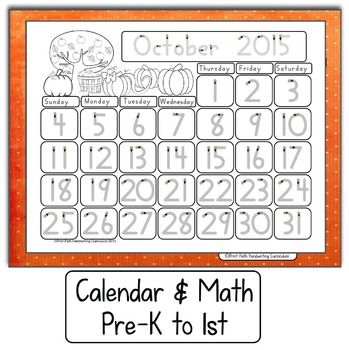 Traceable Blank Monthly Student Calendars 3 Sets For 2019 2020