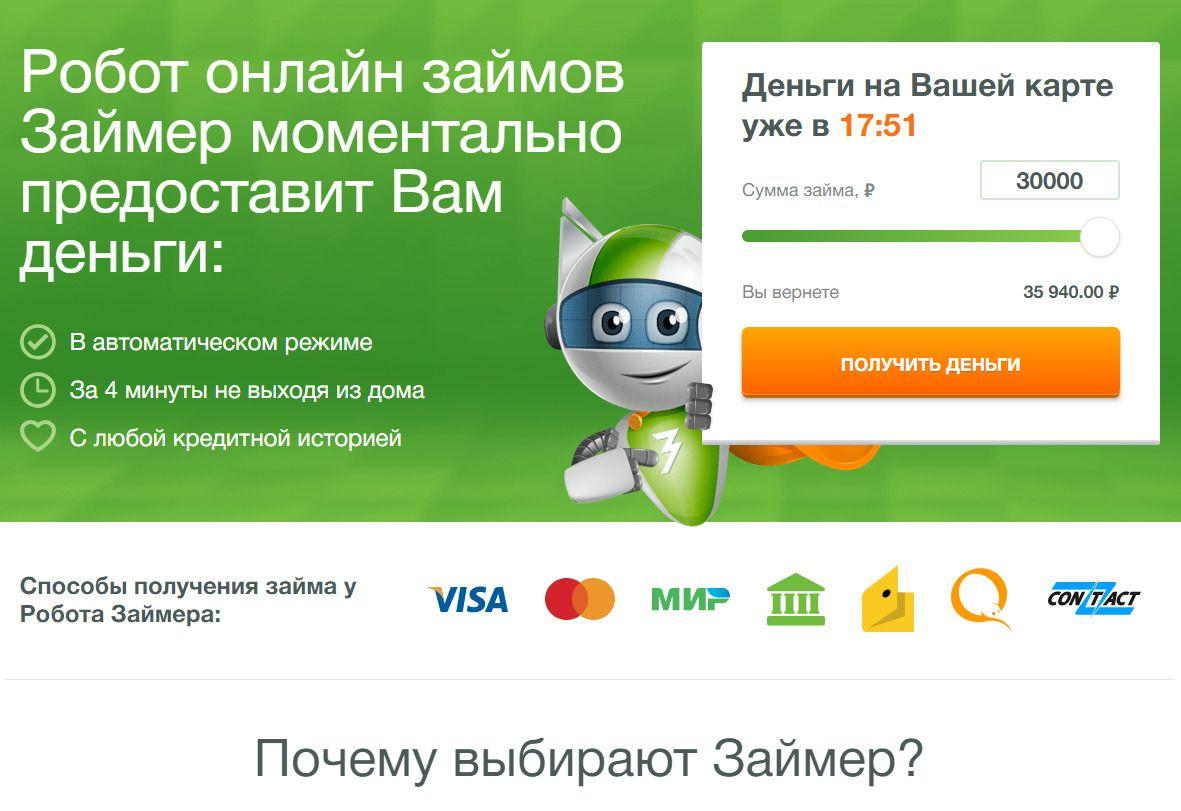 Ипотечный кредит втб 24 досрочное погашение