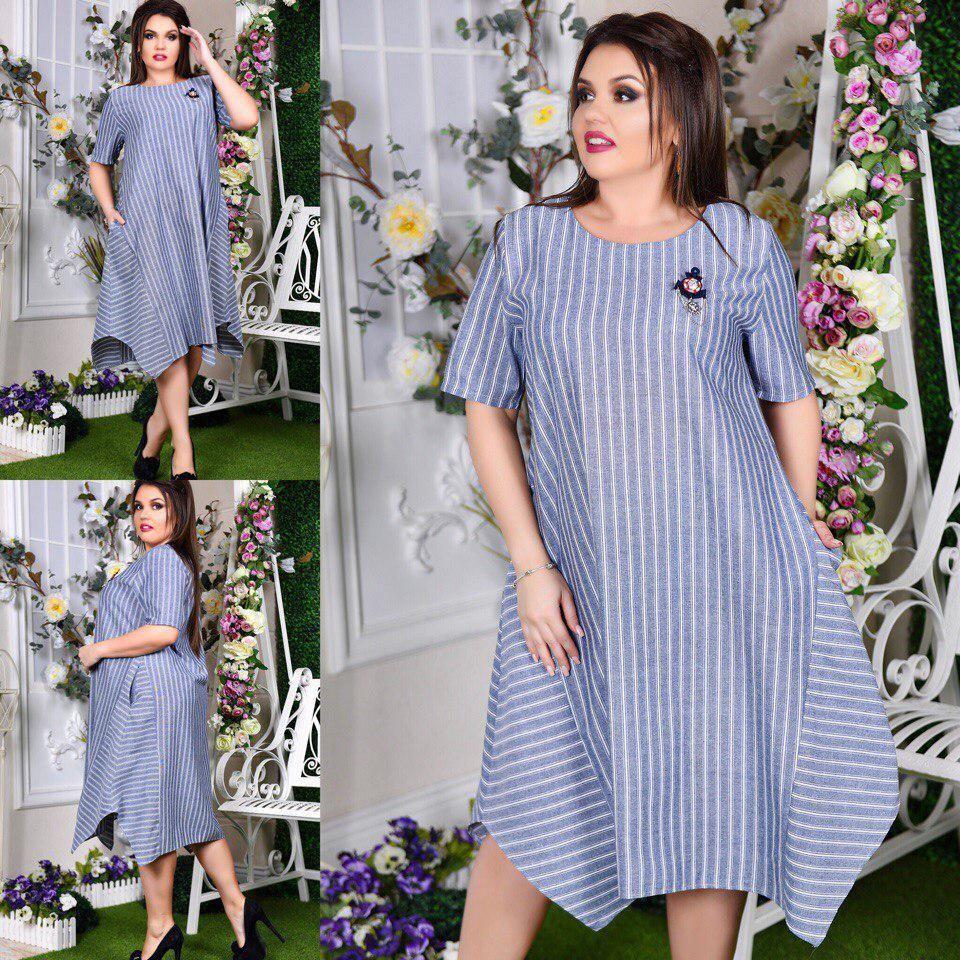 a35e8139687 Летнее льняное батальное платье в полоску с карманами. 2 цвета! - Интернет- магазин