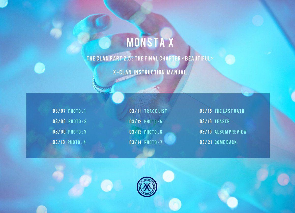 몬스타엑스_MONSTA X (@OfficialMonstaX) | Twitter