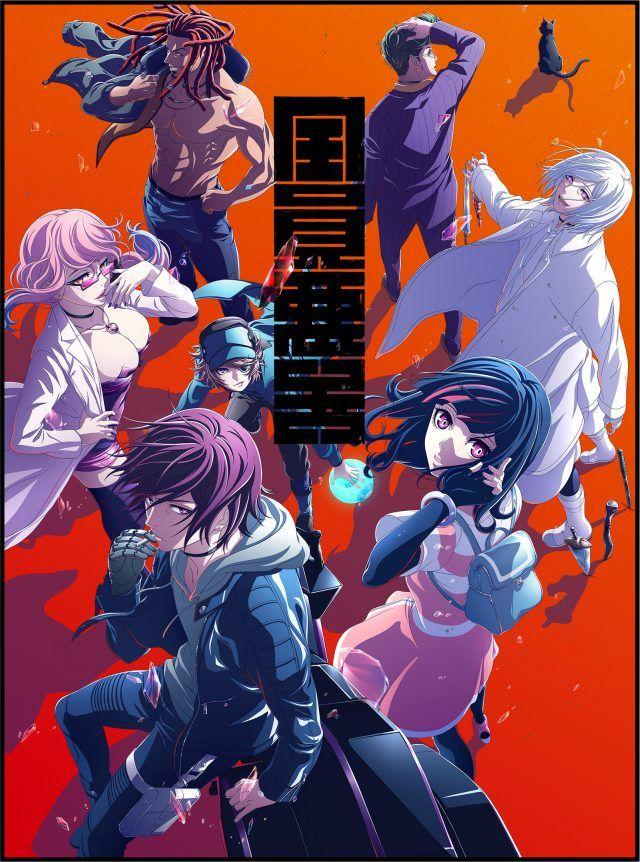 Anime Factory acquisisce i diritti di distribuzione di Akudama Drive