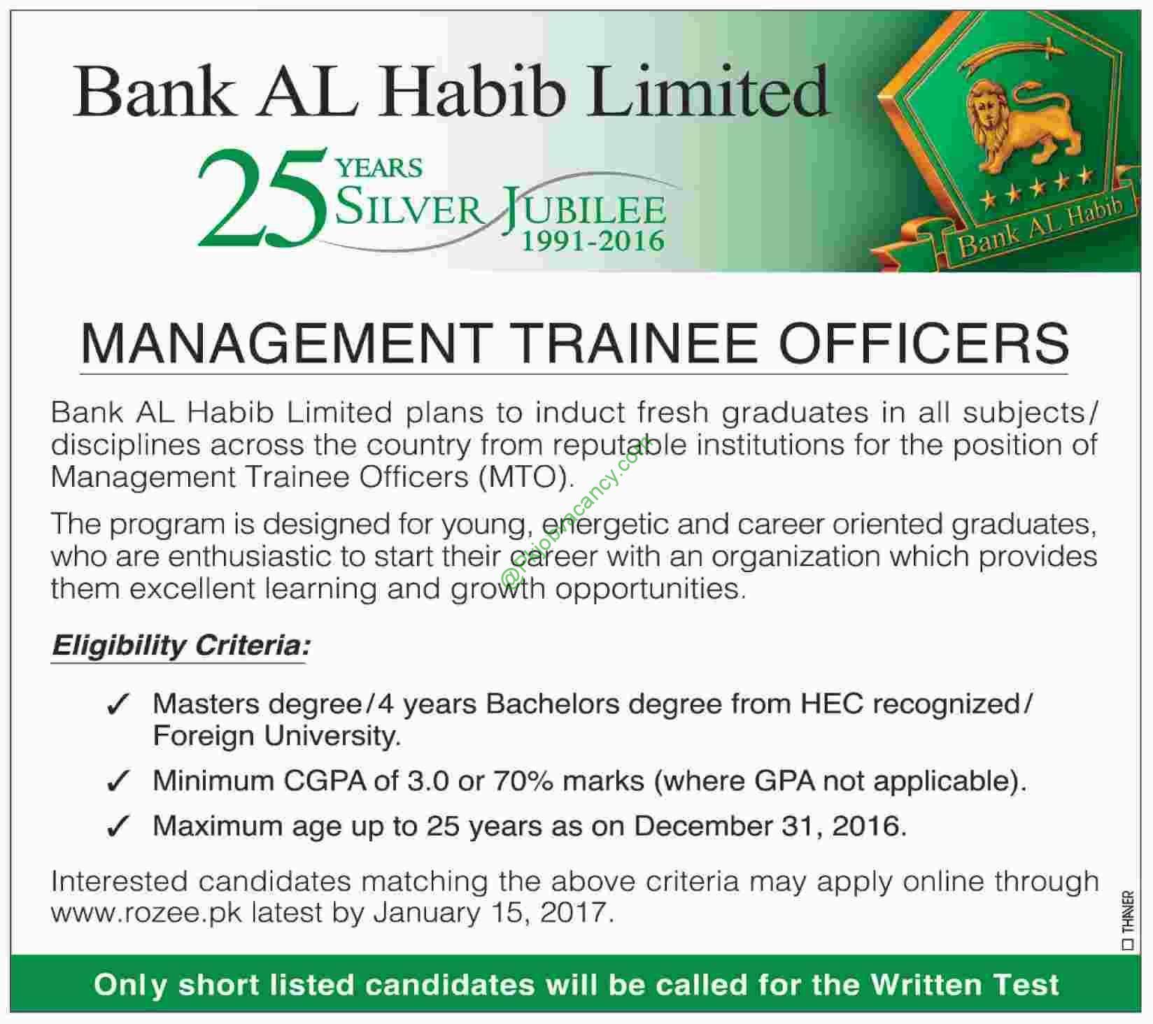 Job Alerts Jobs In Pakistan Job Apply Online