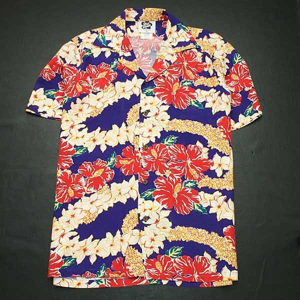 ハワイ製☆ヒロハッティ ハイビスカス レーヨンアロハシャツ | Vintage ...