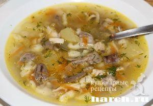 Куриный суп по немецки