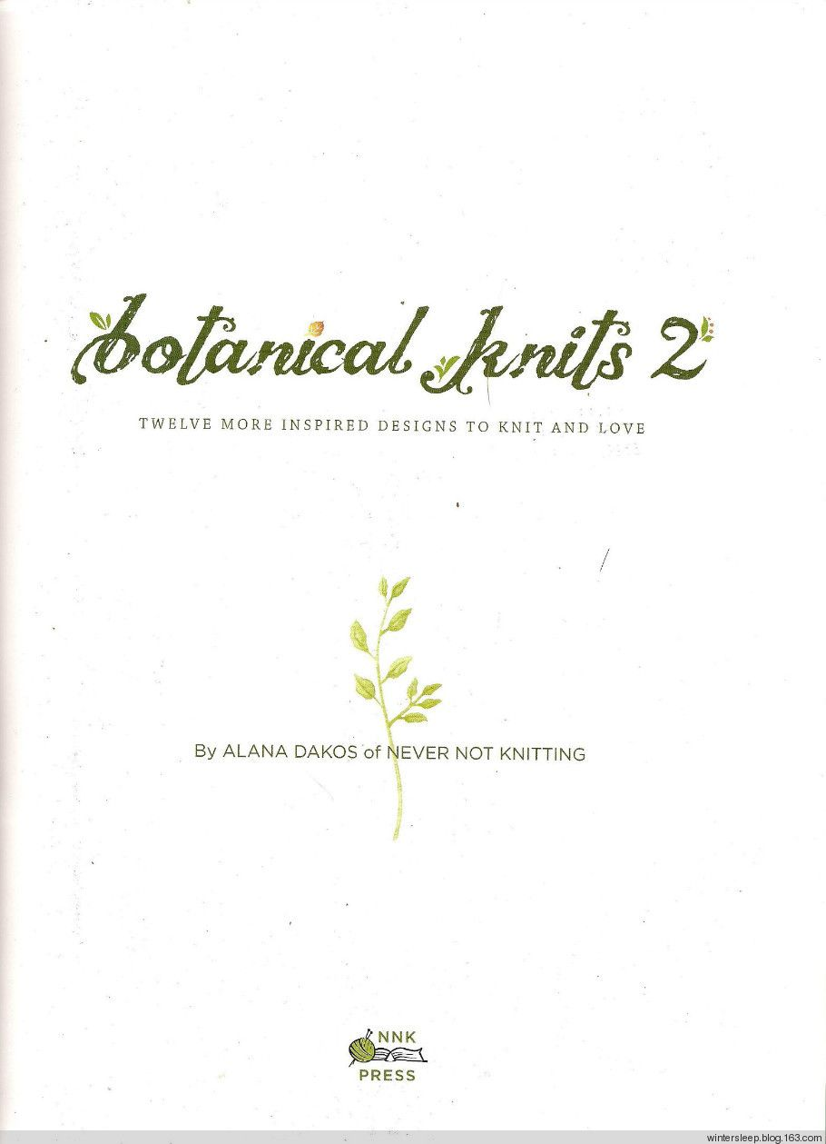 Botanical Knits 2 - 在夏郁中冬眠 - 〓 北纬①度☆南洋小岛 〓 | Knit ...