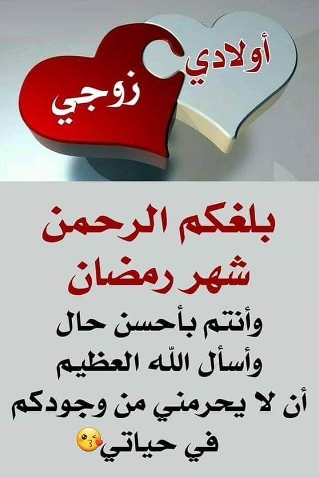 Pin By The Noble Quran On كلما مأثور Ramadan Positive Notes Ramadan Kareem