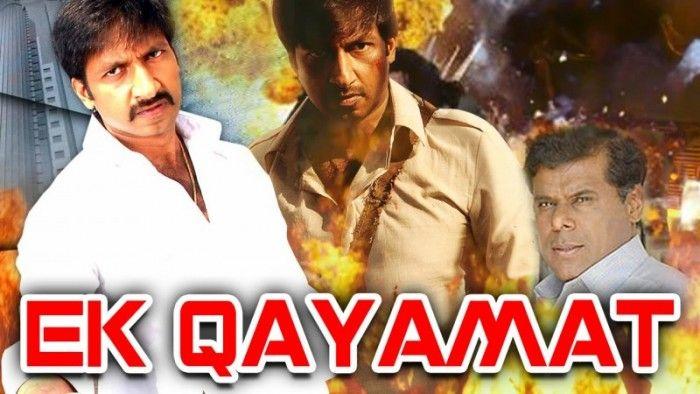 Ek Qayamat 2006 Hd Movie Free Download Movies Wood Films Free