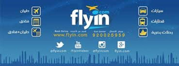 تحميل تطبيق فلاي ان Flyin Com لحجز الطيران والفنادق Weather Screenshot Weather Screenshots