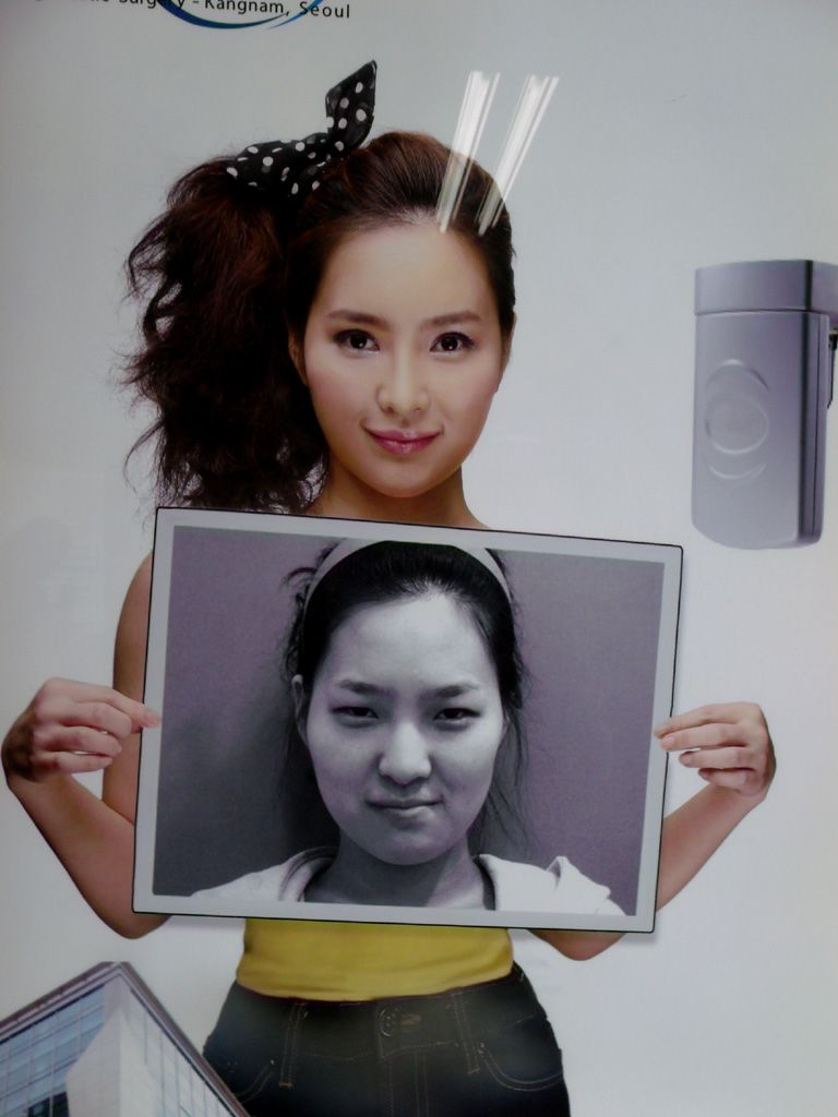 Why is korea obsessed with beauty cosmetic surgery