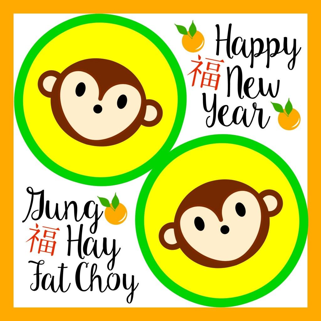 Year of the Monkey Red Envelopes New year printables