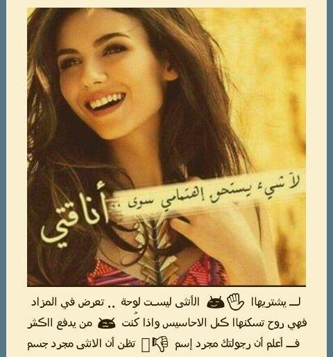 Pin By لولو العسولة On Fooofa T Shirts For Women Women S Top Women
