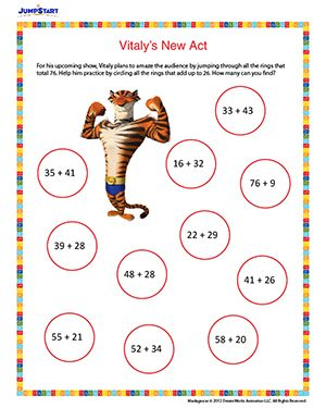 Vitaly\'s New Act – Printable Math Worksheet for 2nd Grade | 2nd ...