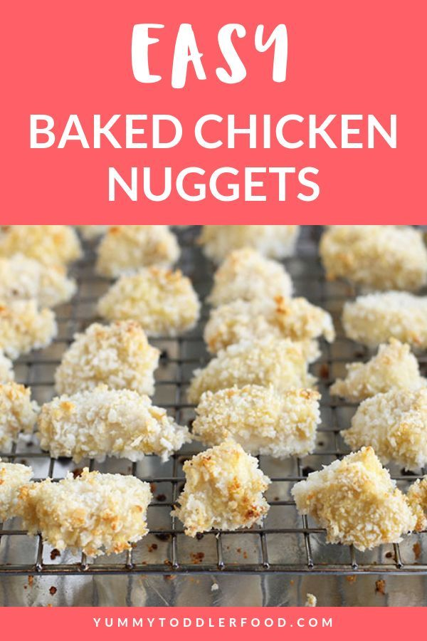 Easy Baked Chicken Nuggets images