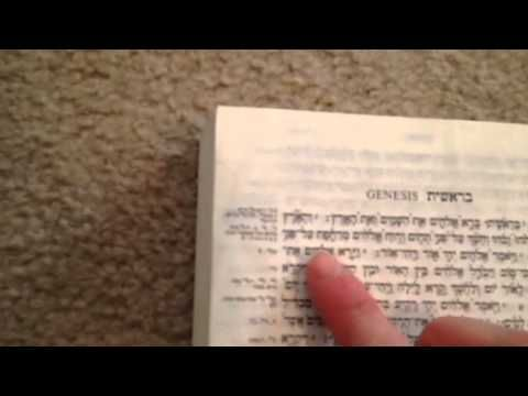 Biblical Hebrew « History and Language Online