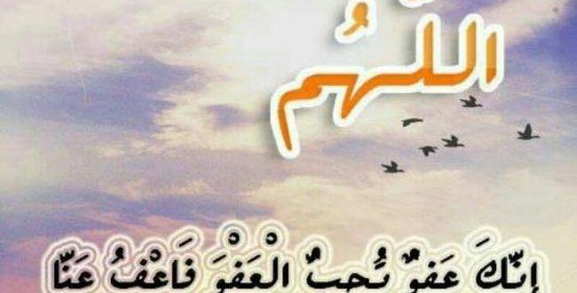 صور ادعية مصورة اسلامية جميلة رمزيات دعاء ميكساتك Photo Arabic Calligraphy Calligraphy