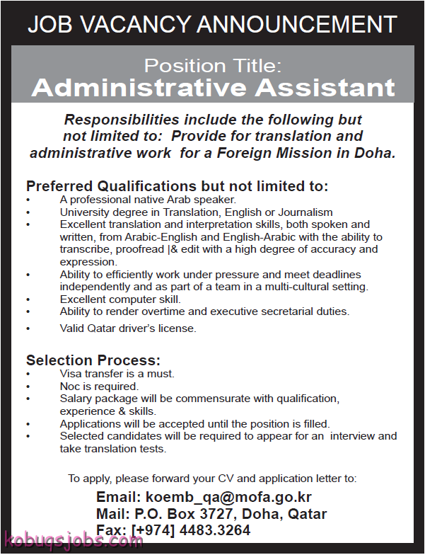 Administrative Assistant Required Qatar Kobuqsjobs Cover Letter