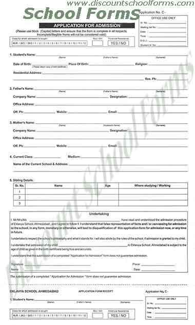 DSF offer a full, efficient processing and #School #Forms printing - admission form school