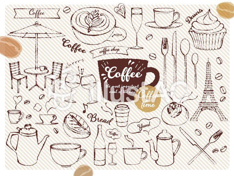 手書きのカフェイラスト素材 カフェイラスト Cafe デザイン フレーム イラスト 無料