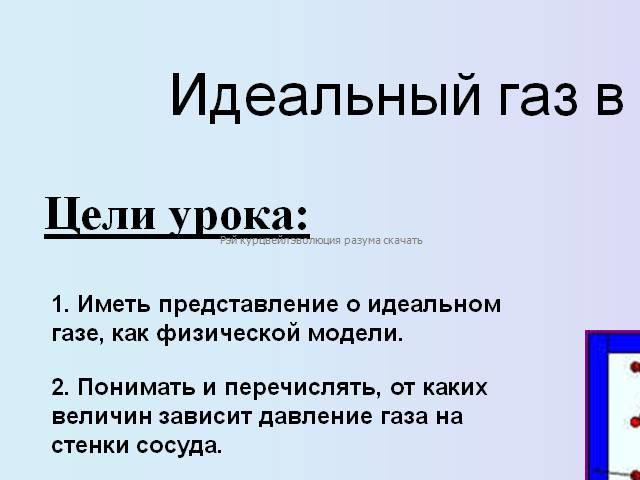 mbti dating site