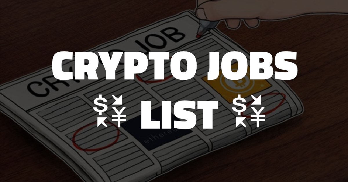 The web's biggest list of Cryptocurrency Jobs and Blockchain Jobs | List of  jobs, Blockchain, Job