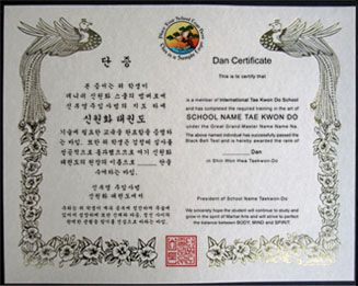 Custom phoenix martial arts certificate projects to try custom martial arts certificates in japanesekoreanthaichinese languages you to supply your schooll logo and the certificate text to be translated by our yelopaper Choice Image