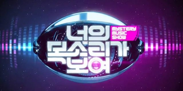 I Can See Your Voice Season 3 Poster Your Voice The Voice Episode
