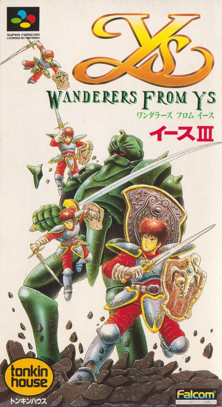 Ys III : Wanderers From Ys (Super Famicom) - front sleeve