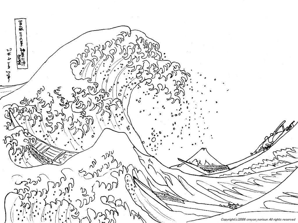 Ukiyoe coloring a picture hokusai the great wave of kanagawa japon pinterest pochoir - Vague coloriage ...