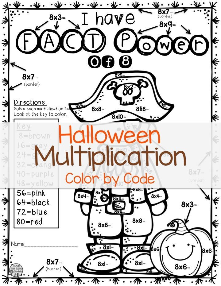 3rd Grade 4th And 5th Math Students Will Enjoy These Halloween Themed Multiplication Color By Code Pages