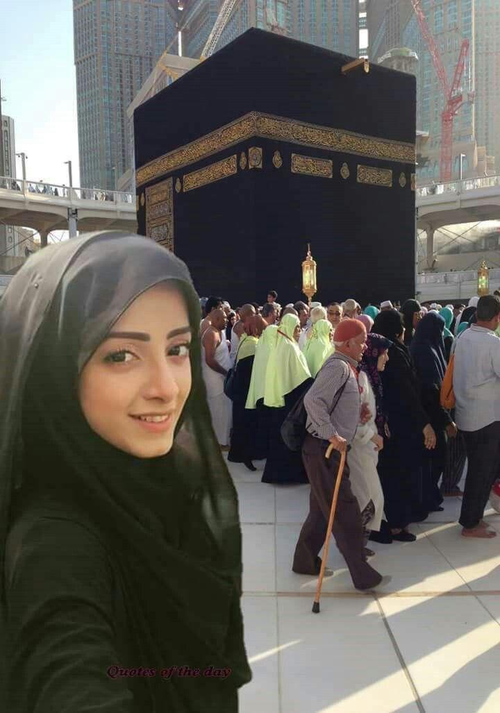 Nadia Ali Hijab