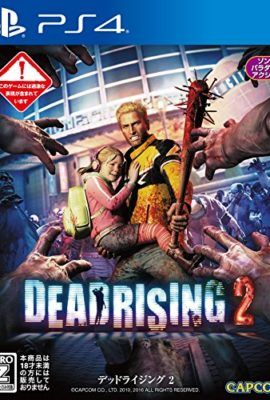 dead rising 2 xbox one controller