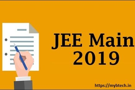 for job, what is, for traffic college, good health, for visa, for brta, on jee main medical certificate form