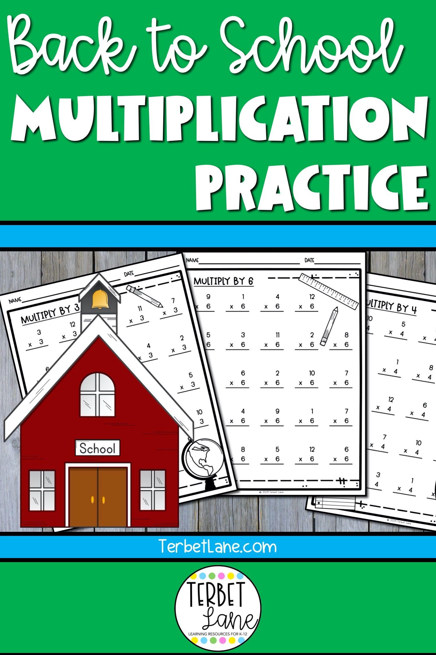 Back To School Multiplication Worksheets