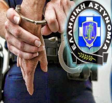 ΓΝΩΜΗ ΚΙΛΚΙΣ ΠΑΙΟΝΙΑΣ: Η εγκληματικότητα στην Κεντρική Μακεδονία τον Φεβρ...