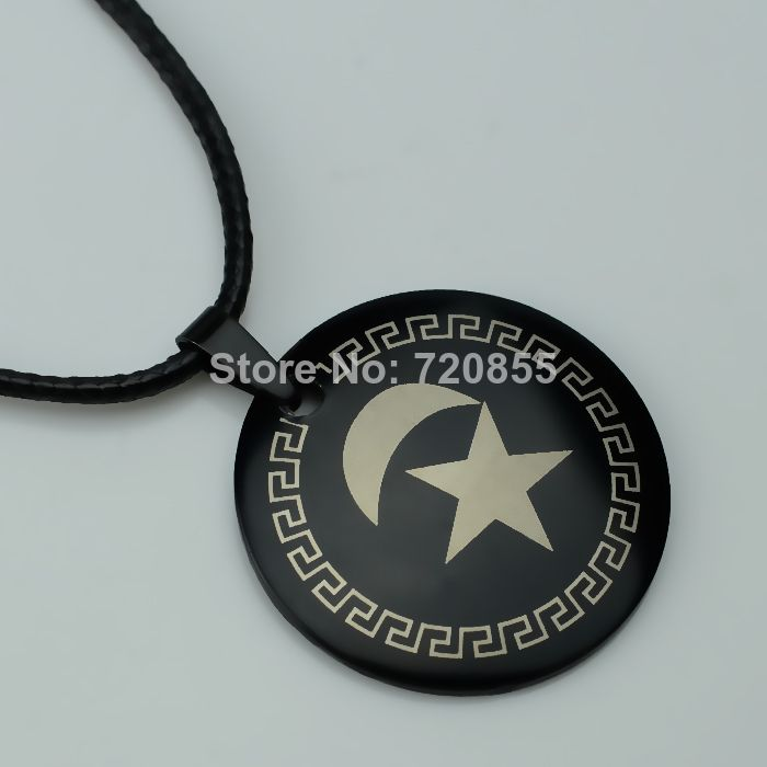 Find more pendant necklaces information about great islamic pendants find more pendant necklaces information about great islamic pendants necklacesfree ropesmoon aloadofball Images