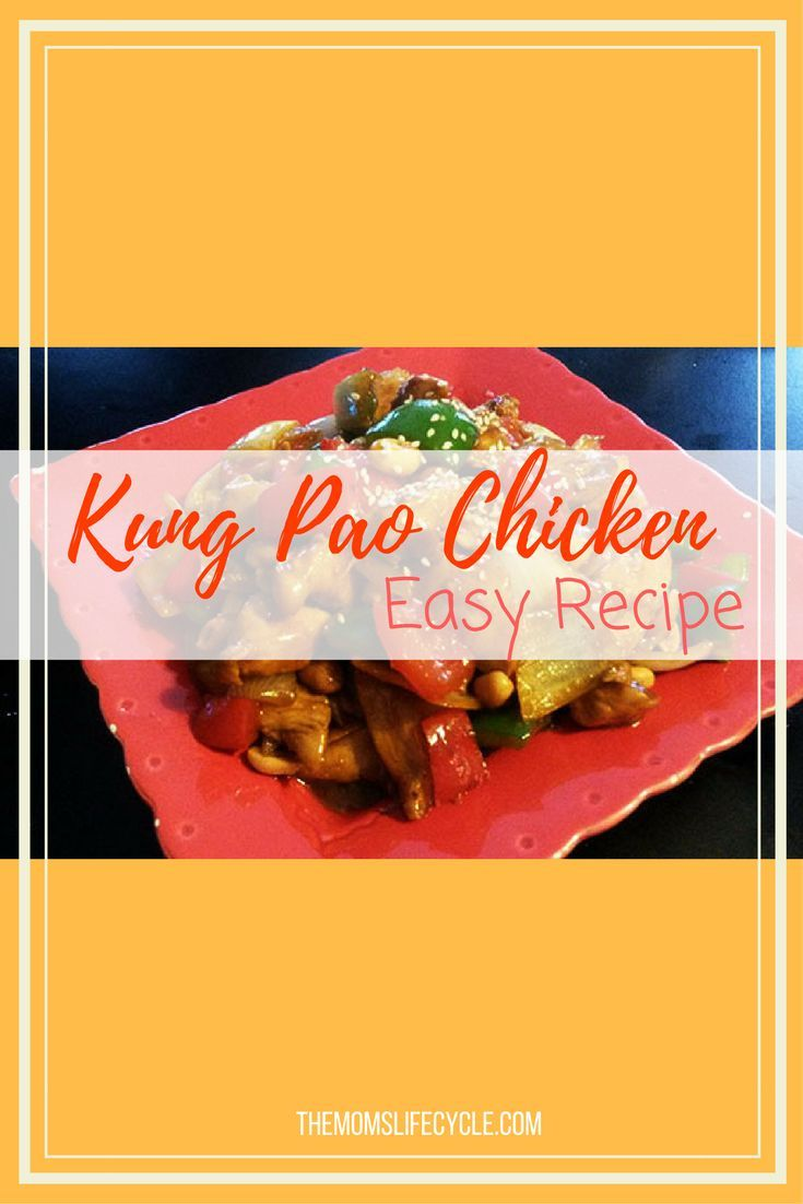 Easy chinese food recipe kung pao chicken kung pao chicken food the easy forumfinder Image collections