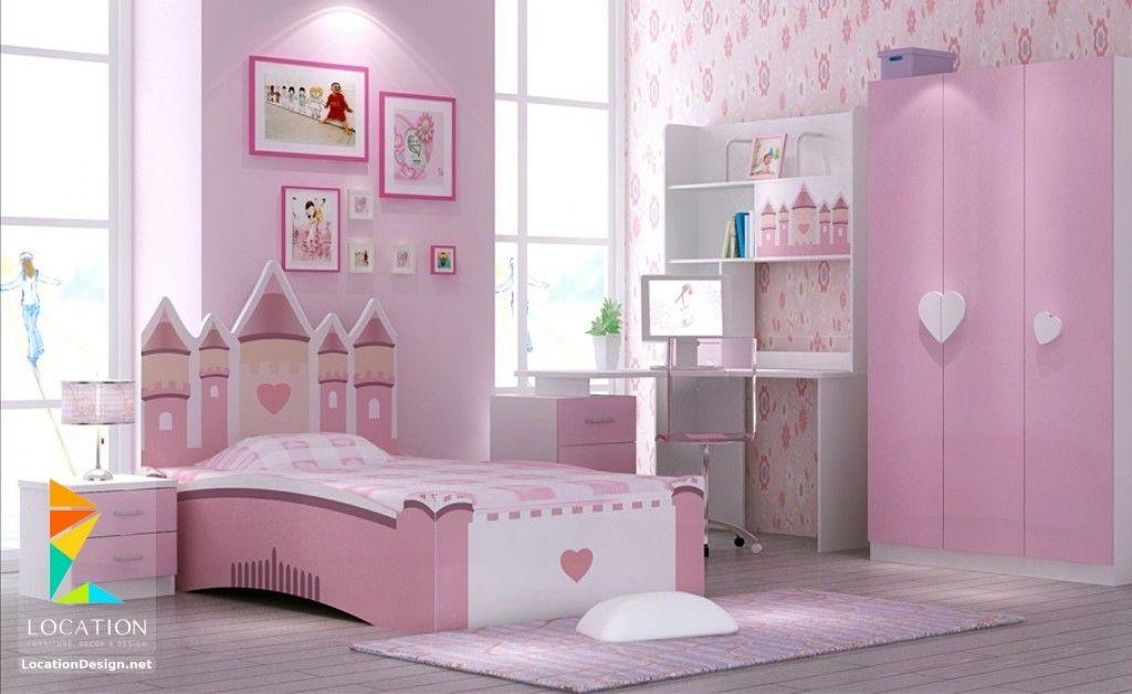 غرف نوم بنات كبار كاملة 2018 2019 لوكشين ديزين نت Kids Bedroom Furniture Sets Girls Bedroom Furniture Childrens Bedroom Furniture