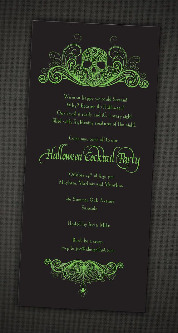 Halloween Party Invitation with Skulls and Spiders by IDesignThat ...